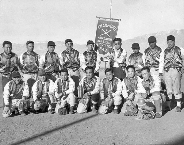 San Fernando Aces at Manzanar War Relocation Center