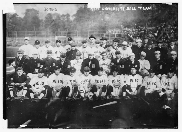 Keio University baseball team in Tokyo, with visiting players from Chicago White Sox and New York Giants, 1914 | Courtesy of the Library of Congress
