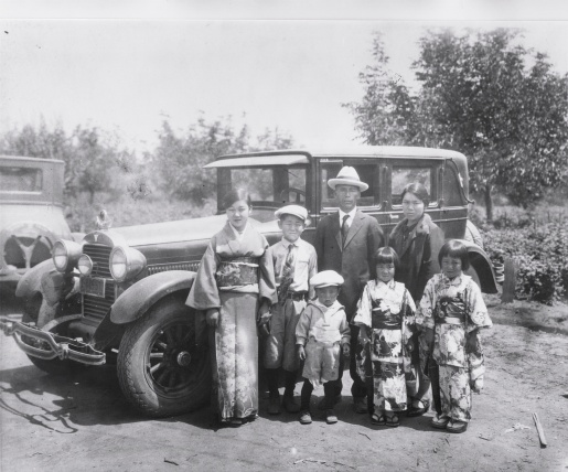 Nishida Family in El Monte