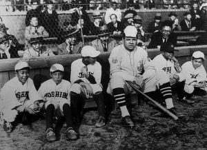 Babe Ruth in Japan, 1934