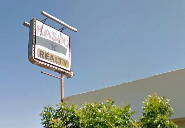 Kashu Realty had branches in Crenshaw, Wilshire, Los Feliz, and Monterey Park | Google Street View