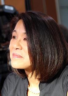 University of Minnesota's Erika Lee