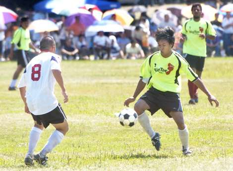 Via IMSsoccernews.com; http://www.insidemnsoccer.com/2009/07/03/29th-annual-hmong-freedom-celebration-sports-festival-july-4th-5th/
