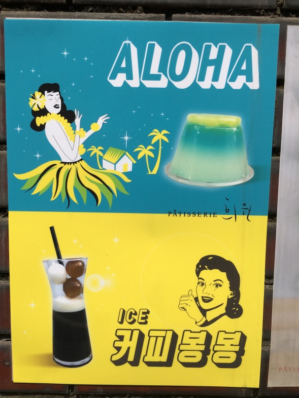 "To paraphrase Mr. Hand, ""Aloha means hello and goodbye"""