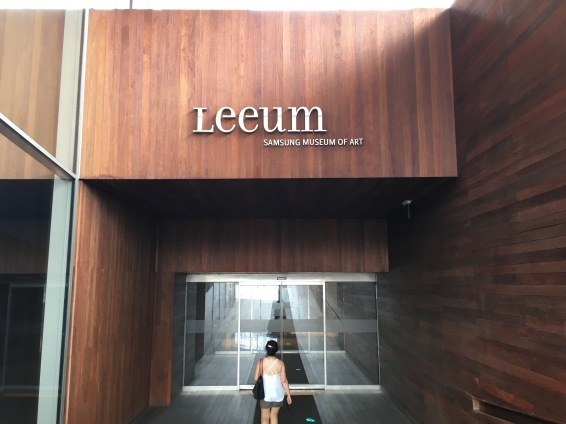 Leeum Samsung Museum of Art, located not far from the dog statues in Yongan-Gu, Seoul is worth a trip. The museum intertwines antiquities with modern art pretty effectively and is curated very well.